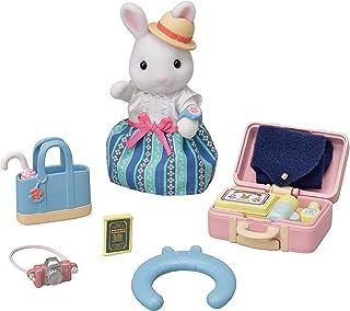シルバニアファミリー 人形 うきうきトラベルセット-しろウサギのお母さん- DF-19