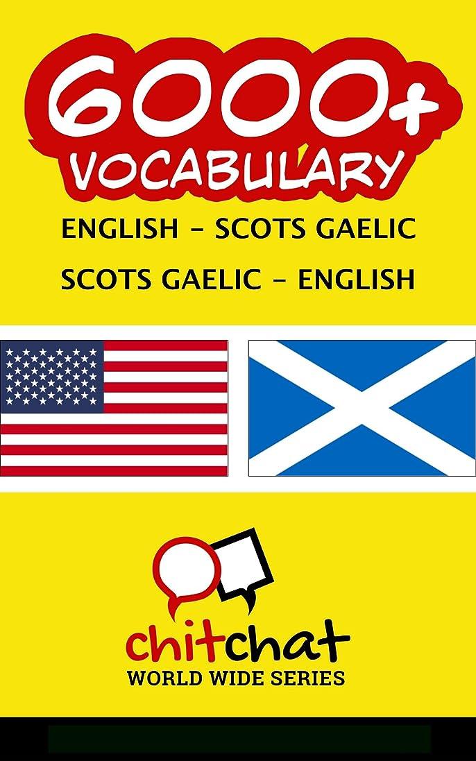 すすり泣き安心させる羨望6000+ English - Scots Gaelic Scots Gaelic - English Vocabulary (English Edition)