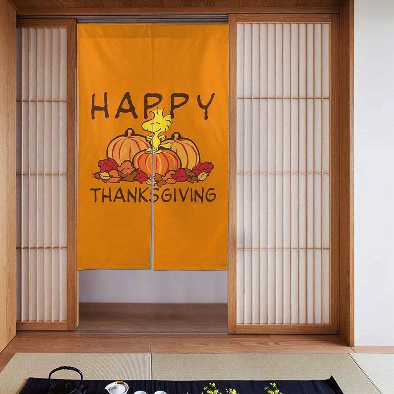 帰る狂信者地中海感謝祭のスヌーピー 網戸 玄関 86 X 143cm 玄関カーテン 取付簡単 ドア/ベランダ/玄関/勝手口