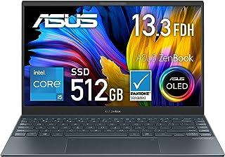 ASUS 有機EL オフィス付きノートパソコン ZenBook 13 OLED UX325EA(Core i5-1135G7/16GB・512GB/Optane メモリ32GB/13.3インチ/1,920×1,080/MS Office H&B...