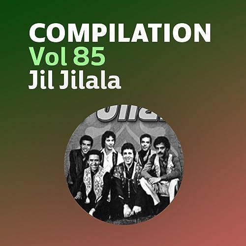 TÉLÉCHARGER MUSIC JIL JILALA MP3 GRATUITEMENT GRATUIT