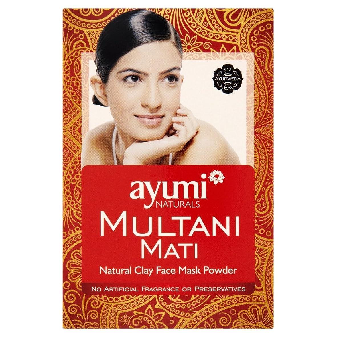 発音探検存在するAyumi Multani Mati Clay?100g