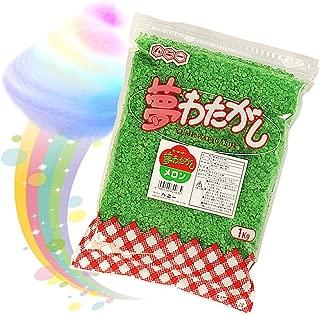 わたあめファクトリー 高品質バージョン 綿菓子 専用 ザラメ メロン味 1kg わたがし カラーザラメ 色 味 匂いがあるのはこのシリーズのザラメだけ