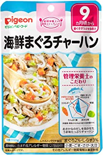ピジョン 管理栄養士の食育ステップレシピ 海鮮まぐろチャーハン 80g 9ヶ月頃から ×8個