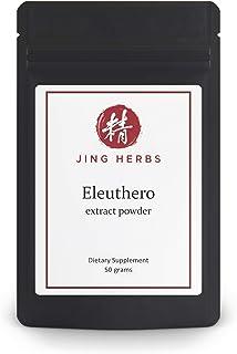 Jing Herbs Eleuthero Extract Powder 50 Grams