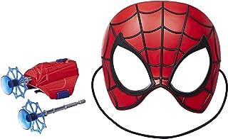 Spider-Man Into The Spider-Verse Mission Gear