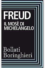 Il Mosè di Michelangelo Formato Kindle