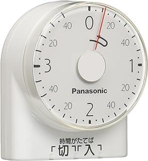 パナソニック ダイヤルタイマー 3時間形・コンセント直結式 ホワイト WH3201WP
