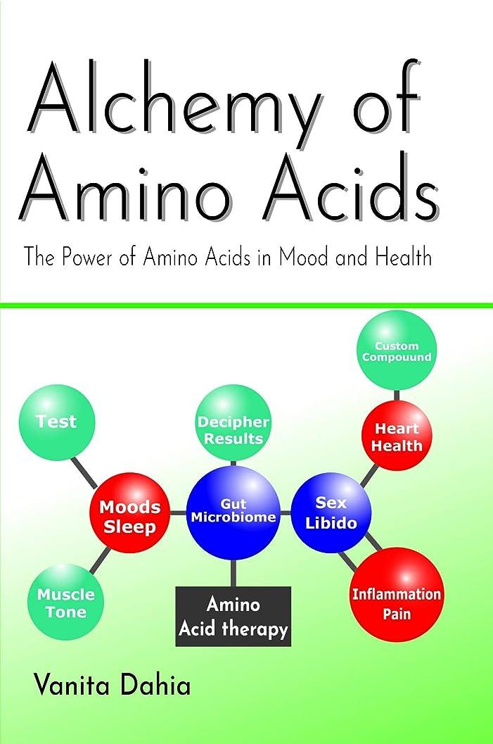 歯科の世紀かすかなAlchemy of Amino Acids: The Power of Amino Acids in Mood and Health (1) (English Edition)