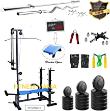FITNESS MANIA 40 Kg Rubber Weight Home Gym with 20 in 1 Bench (Black) + 3Ft curl Rod +5Ft Plain Rod