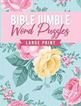 Bible Jumble Word Puzzles Large Print: Floral Biblical Inspirational Brain Teaser Scramble Game Trivia Exercise Book Christian Gift