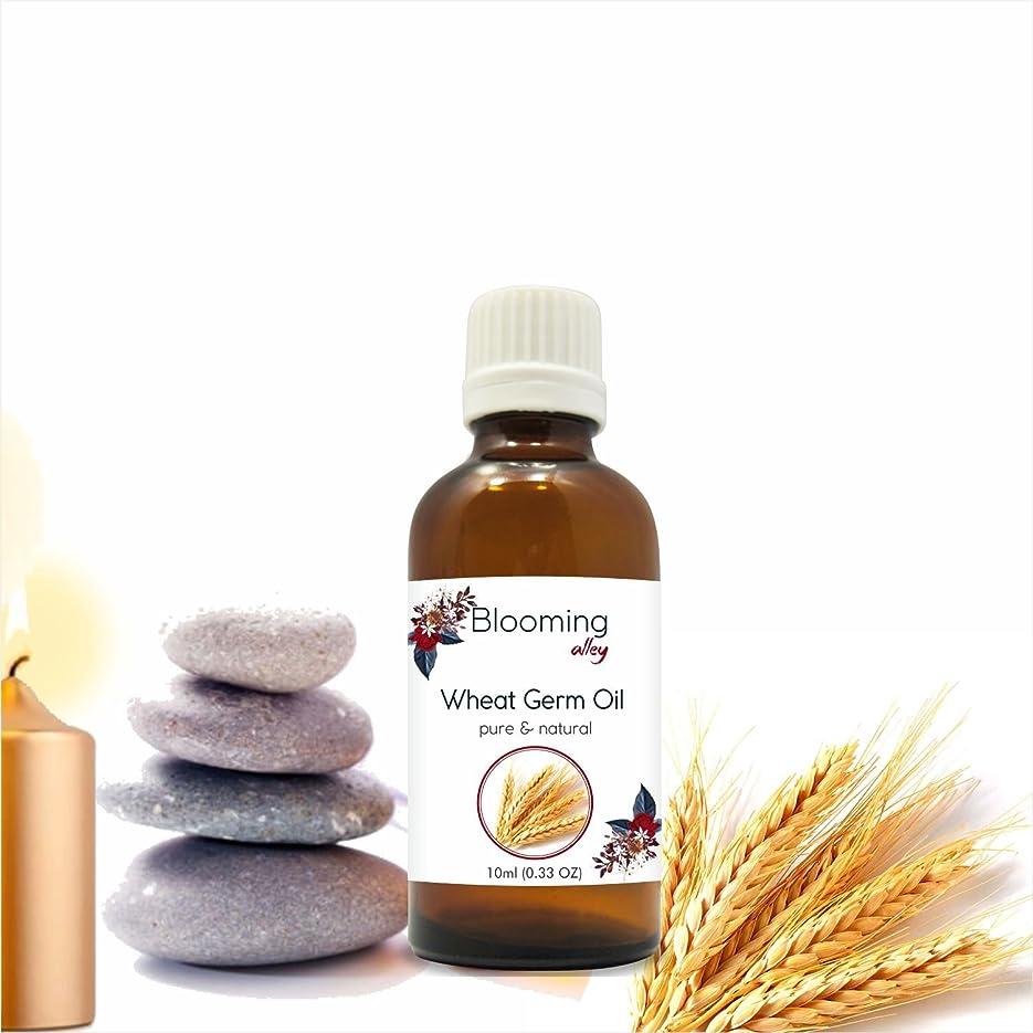 みなすシート冗談でWheatgerm Oil(Triticum Aestivum) Essential Oil 10 ml or 0.33 Fl Oz by Blooming Alley