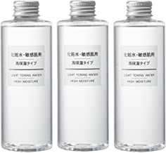 Muji Sensitive Skin Lotion - High Moisturizing - 200ml (3 SET, Single set)