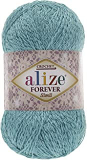96% Microfiber Acrylic Yarn Alize Forever Simli Thread Crochet Knitting Art Summer Yarn Lot of 4 skn 200 gr 1220 yds Color 376 Turquoise