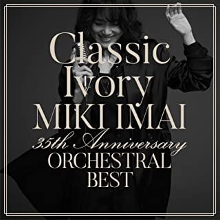 Classic Ivory 35th Anniversary ORCHESTRAL BEST(初回限定盤)(2DVD付)