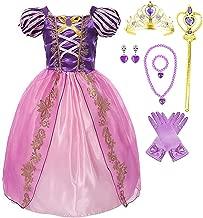 deluxe princess dress