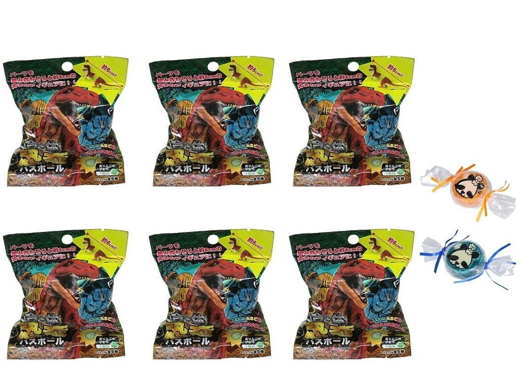 強大な既にトロイの木馬【6個セット+ミニ石けん付】サンタン 合体恐竜 バスボール 青リンゴの香り 80g【パンダ石けん2個付】