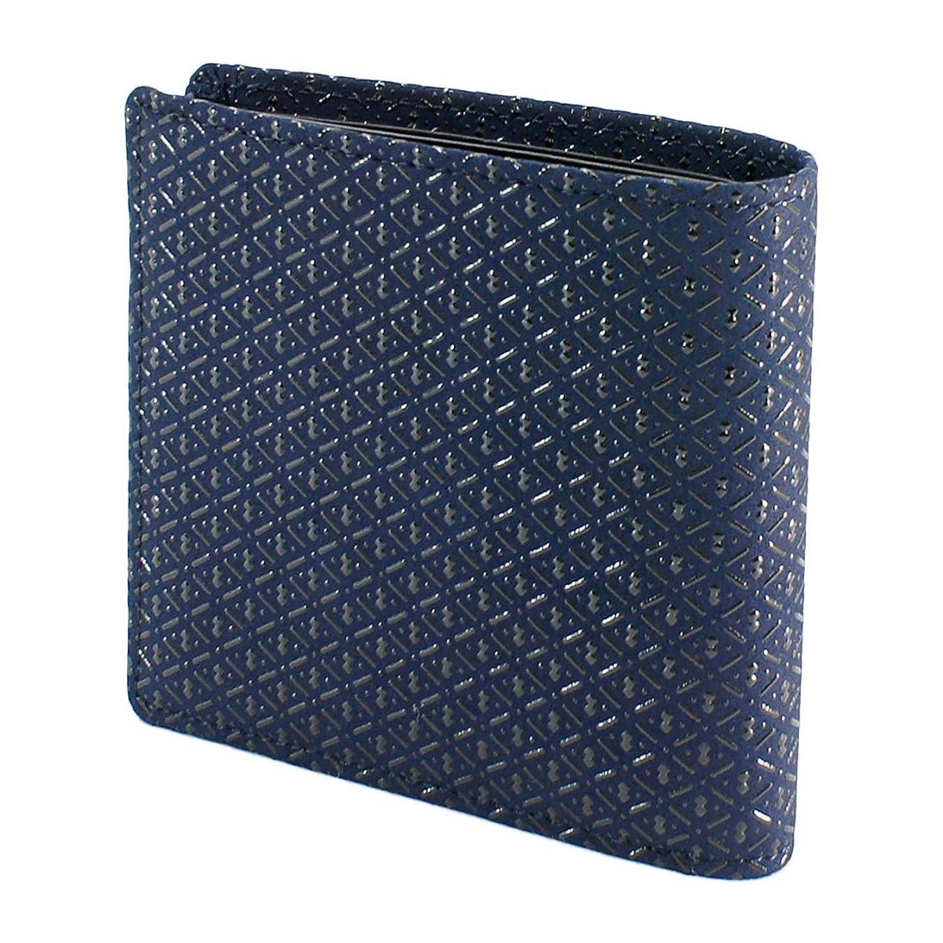 着服に向けて出発申し立てるINDEN-YA 印傳屋 印伝 財布 二つ折り財布 メンズ 男性用 紺×黒 ひょうたん 2009-04-007