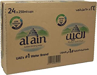 Al Ain Water Cup 250ml  - Pack of 24