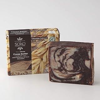 カカオバター ナチュラル石けん 110g チョコレート&オートミール 男性や脂性肌に