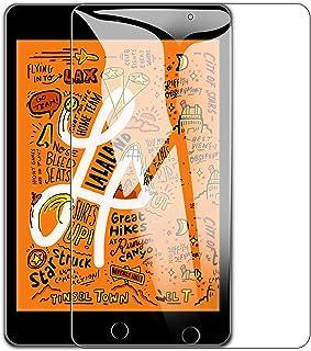 iPad mini 5 ガラスフィルム 【2019新型】Ziptrue iPad mini5 2019 7.9インチ 保護フィルム 強化ガラス 防指紋/気泡レス/防爆裂/スクラッチ防止 (光沢タイプ)