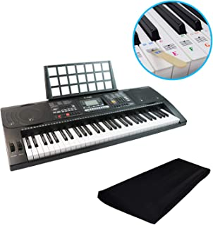 QMG 61 Key Digital Electronic Keyboard Piano with Dust Cover, Piano Sticker, and Power Supply – The Complete Portable Electronic Musical Instrument Package
