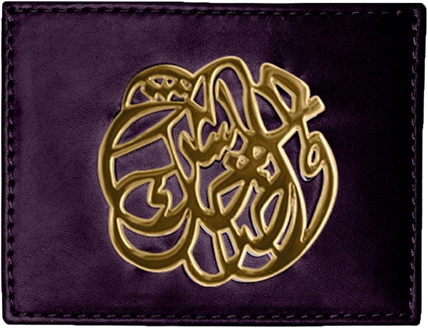 Dareen Hakim Le Max 61% OFF free Mini Purple Card Case