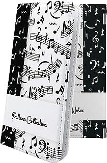 iPhoneX ケース 手帳型 デザイン イラスト 音楽 音符 アイフォン アイフォン10 エックス テン ロゴ ワンポイント ロゴ入り iphone x 楽器 音楽 音符 11003-njfekg-10001540-iphone x