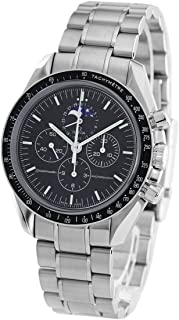 Best omega 1998 bracelet Reviews