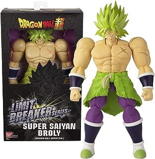 Bandai - Dragon Ball Super - Figurine Géante Super Limit Breaker 30 cm - Broly du film - 36235