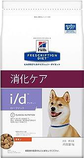 【療法食】 プリスクリプション・ダイエット ドッグフード i/d アイディー ローファット チキン 1kg