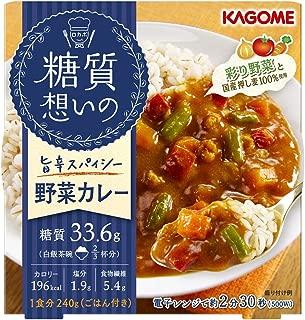 カゴメ 糖質想いの 野菜カレー 240g