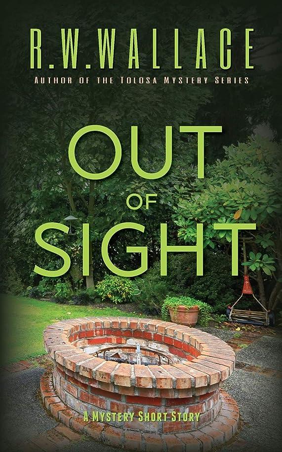不忠者本部Out of Sight: A Mystery Short Story
