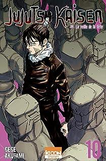 Jujutsu Kaisen T10 (10)