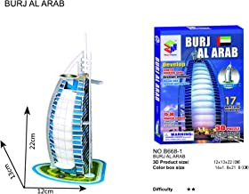Deal Noon UAE Dubai Burj Arab Souvenir Gift 3D Puzzle 17pcs for Kid - World Famous Landmark Architecture Building Puzzles & Model Kits Toys For Adults And Children (UAE, Burj Arab)