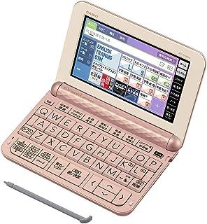 カシオ 電子辞書 高校生 エクスワード XD-Z4800PK ピンク 209コンテンツ