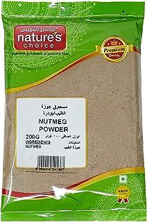 Natures Choice Nutmeg Powder - 200 gm
