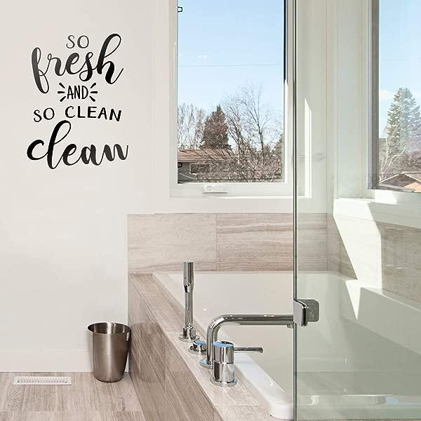 乙烯基墙艺术贴花如此清新如此干净 25x18 有趣的现代信件家庭浴室浴缸淋浴装饰时尚水公寓室内儿童房浴室时间贴花