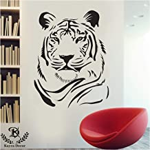 Kayra Decor Tiger Reusable DIY Wall Stencil Painting for Home Decoration (PVC, 16-inch x 24-inch)
