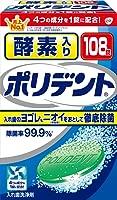 お支払方法入れ歯洗浄剤Rakuten