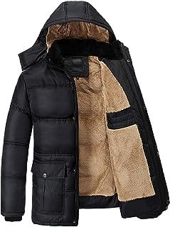 ホワイトデー 防寒コート ダウンジャケット 軽量 裏起毛 ファー付き メンズ