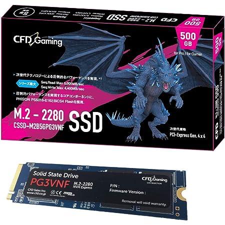 CFD販売 内蔵SSD M.2 2280 NVMe PCI-E Gen.4 x 4(NVMe 1.3) PG3VNFシリーズ 500GB CSSD-M2B5GPG3VNF