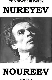 The Death In Paris: Rudolf Nureyev / Son Mort En Paris: Rudolf Noureev (English Edition)