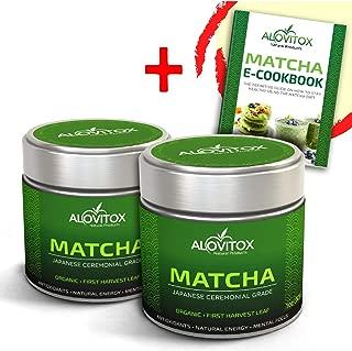 is matcha powder gluten free