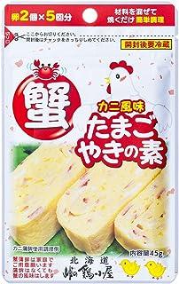 北海道 カニ風味 たまごやきの素