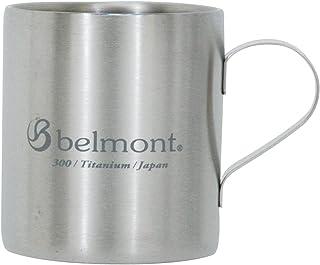 ベルモント(Belmont) チタンダブルマグ300logo BM-310