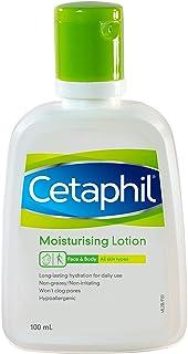 Cetaphil Moisturizing Lotion, 100 ml