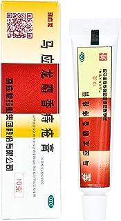 Ma Ying Long Hemorrhoids Ointment 0.35 oz (10g), 5 Packs