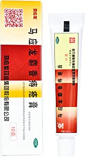 Ma Ying Long Hemorrhoids Ointment 0.35 oz (10g), 5 Packs