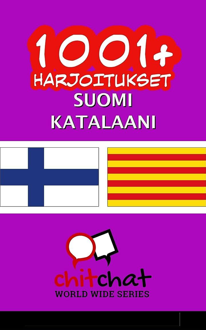 突き刺す学期ワイン1001+ harjoitukset suomi - Katalaani (Finnish Edition)